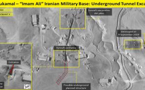 الحرس الثوري الإيراني يبني مستودعات عسكرية ضخمة تحت الأرض في…