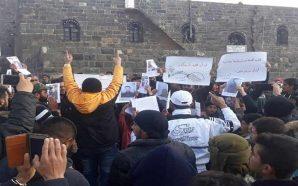 توتر في درعا جراء احتجاز الأهالي لضباط وعناصر من أجهزة…