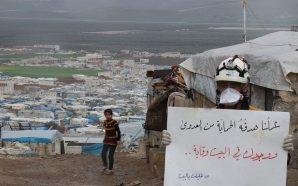 لجنة التحقيق الدولية تطالب بوقف لإطلاق النار لتفادي تهديد جائحة…