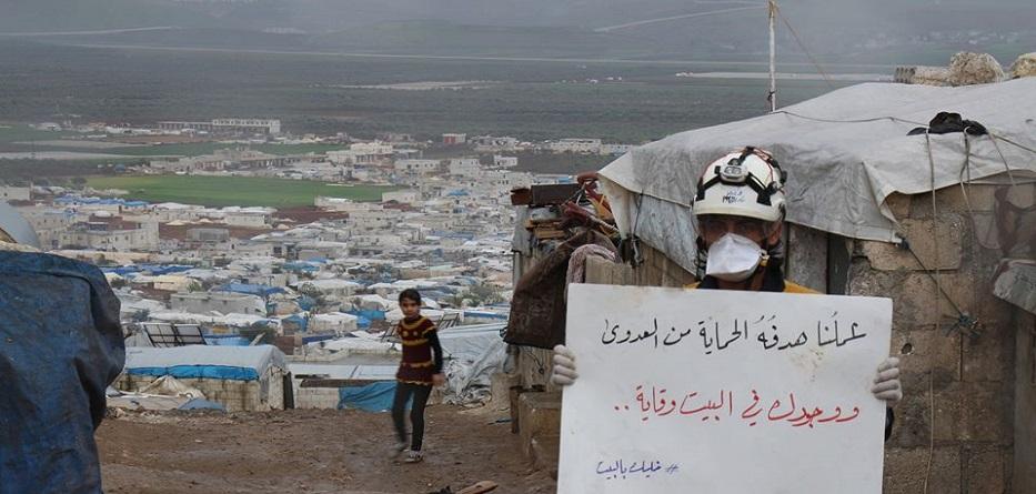 الدفاع المدني السوري يناشد المواطنين الالتزام بإجراءات الوقاية من فيروس كوفيد19 - 29 آذار 2020
