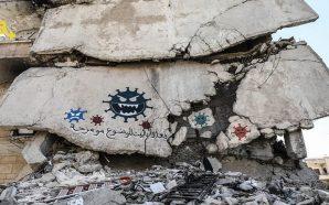 توضيحات أمريكية جديدة بخصوص العقوبات على سوريا وأثرها على مكافحة…