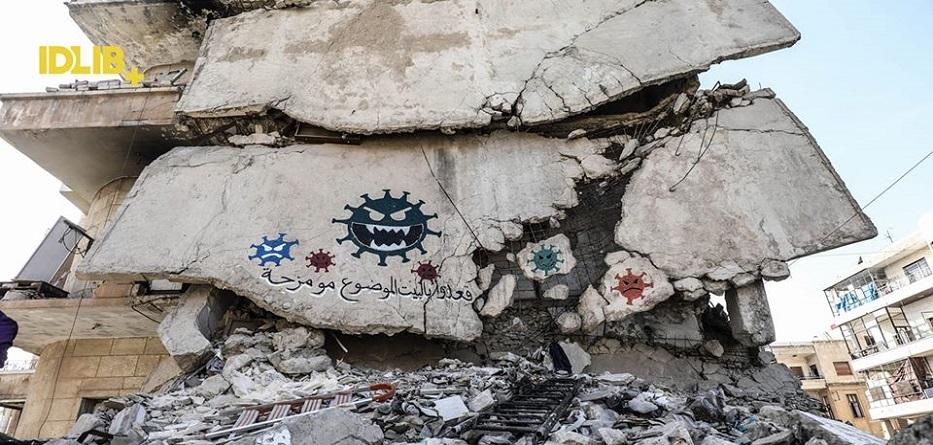 لافتة تحذيرية من فيروس كورونا في إدلب - آذار 2020