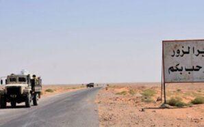 تنظيم داعش يعدم عددا من قوات النظام على طريق دير…