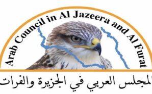 المجلس العربي في الجزيرة والفرات يصدر بيانًا هامًّا بشأن تطورات…