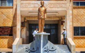 مقتل 11 عنصرا من قوات النظام والمعارضة جراء هجمات لتنظيم…