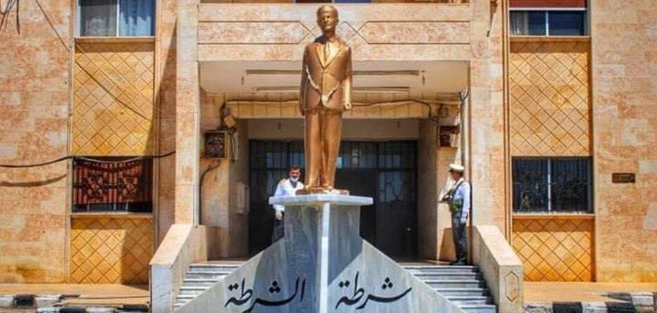 مقر شرطة مرور دير الزور