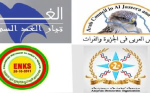 جبهة السلام والحرية تدين الإعتداءات على مكاتب المجلس الوطني الكردي…