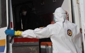 الدفاع المدني السوري ينقل مشتبه بإصابتهم بفيروس كورونا إلى مراكز الحجر الصحي في إدلب - 13 تشرين الأول 2020