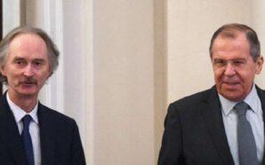 لافروف يتفق مع غير بيدرسون على تنشيط عمل اللجنة الدستورية