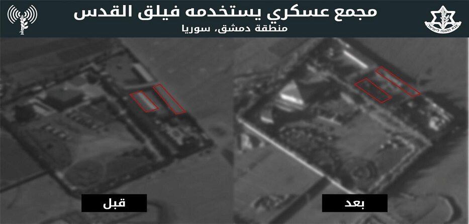 موقع عسكري إيراني استهدفه الجيش الإسرائلي - 19 تشرين الثاني 2020