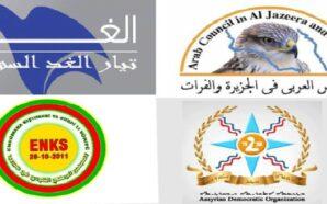 جبهة السلام والحرية تعقد اجتماعا موسعا برئاسة الشيخ أحمد الجربا