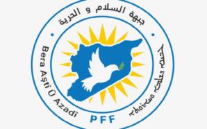 جبهة السلام والحرية تستنكر زج شعارها في أخبار تتعلق بإطارات…
